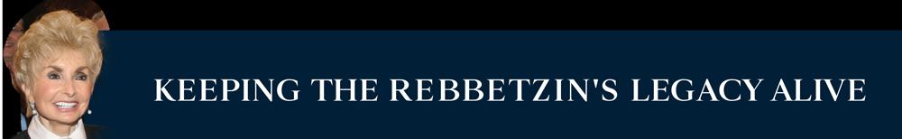 rebbetzin